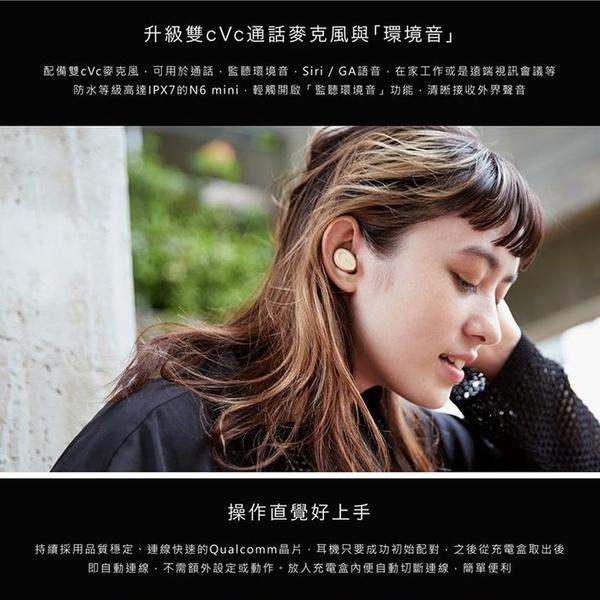 唐尼樂器︵公司貨免運 【Nuarl N6 Mini】真無線 藍芽5.0 IPX7 耳道 耳機 公司貨 保固一年