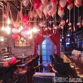 婚房佈置 愛心吊墜創意浪漫網紅婚房佈置結婚婚慶婚禮生日氣球套餐表白裝飾 新品特賣