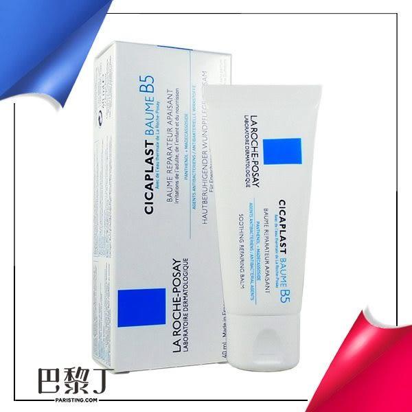 La Roche Posay 理膚寶水 全面修復霜 40ml(台灣公司貨)【巴黎丁】