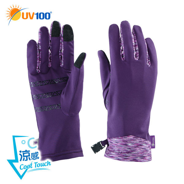 快速出貨 UV100 防曬 抗UV-涼感拼接觸控手套-幾何止滑