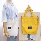 帆布包女單肩簡約百搭韓國斜挎包學生文藝小清新手提包環保購物袋