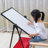 兒童畫板可升降支架式小黑板家用雙面磁性彩色涂鴉板寶寶寫字白板『米菲良品』