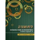 書計量經濟學Wooldridge Introductory Econometrics 5e