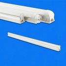 【AL363】LED燈管含支架 T5 1...