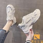 老爹鞋女百搭夏季透氣小白鞋休閒運動鞋【慢客生活】