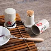 雪花陶瓷牙簽筒家用牙簽盒 客廳創意簡約牙簽桶牙簽罐 完美情人