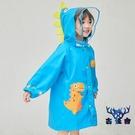 兒童雨衣防護衣小童寶寶雨披男女童小孩卡通恐龍【古怪舍】