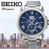 SEIKO日本精工王力宏代言Premier人動電能自動追時萬年曆紳士腕錶7D56-0AE0B/SNP147J1公司貨