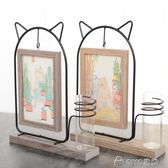創意相框6寸北歐鐵藝擺台兒童可愛辦公桌面水培萌寵木質像框相架igo ciyo黛雅