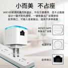 Wifi信號擴大器 wifi信號增強器家用路由網路放大器無線轉有線360度wf接收中繼器