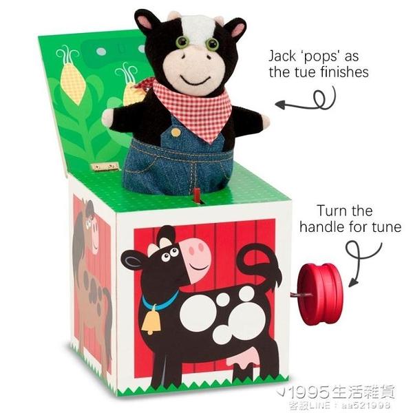 歐美經典玩具Ja in the Box手搖彈跳音樂匣 農夫動物八音盒玩具 聖誕節大促銷