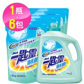 【一匙靈】制菌 超濃縮 洗衣精1+6組合(2.4kgx1+1.5kgx5)-箱購