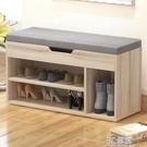 換鞋凳式鞋柜現代簡約創意鞋架多功能儲物鞋柜簡易換鞋小鞋柜WD 3C優購