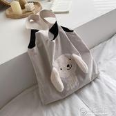 韓國ins超火單肩包日系可愛卡通帆布包女小清新學生大容量購物袋
