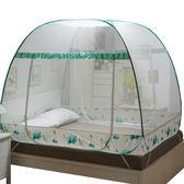 蒙古包蚊帳免安裝折疊式三開門拉鍊家用