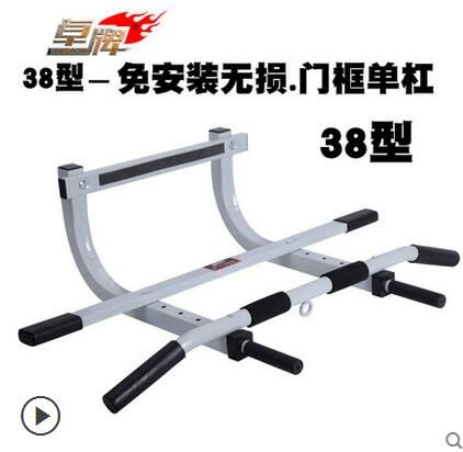 設計師美術精品館承重王家用門上單雙槓室內牆體門框單槓健身訓練器 引體向上減肥