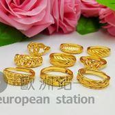 戒指/活口色仿真指環個性鍍金女「歐洲站」