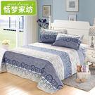虧本衝量-床單-老粗布床單單件 棉質加厚雙人被單全棉布1.5米1.8m2.0床 快速出貨