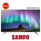 聲寶 SAMPO 55吋 4K IPS EM-55HBS120 液晶顯示器 公司貨