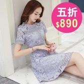 洋裝 蕾絲短袖  婚禮小禮服 韓版 派對連身裙 花漾小姐【現+預】