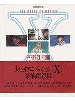二手書博民逛書店 《The Movie Animation X Perfect (in Japanese)》 R2Y ISBN:4048527169│Clamp