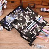 文具盒 穿越火線筆袋男生密碼鎖筆袋中小學生文具盒韓國帆布大容量鉛筆袋 名創家居館