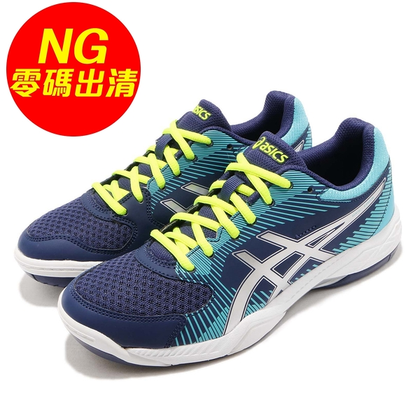 【25CM-NG出清】Asics 排羽球鞋 Gel-Task 藍 銀 二手使用痕跡 無原盒 女鞋【ACS】