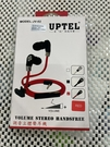 出清 UPTEL JV-02 重低音耳塞式耳機 3.5MM 特價出清 大小聲可調 原價299 特價99