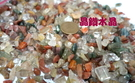 『晶鑽水晶』天然三色髮晶招財晶粒.碎石*內有鈦晶.綠幽.兔毛髮晶等..1公斤裝=1000公克 小型