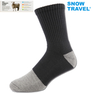 【SNOW TRAVEL】AR-59 // L 號 // 高級美麗諾羊毛襪(1入)