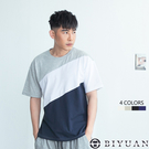 【OBIYUAN】拼接設計 T恤短袖衣服...