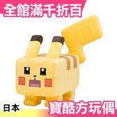 【小福部屋】日本 寶酷方 Pokemon Quest 皮卡丘玩偶娃娃 神奇寶貝 寶可夢 寶可探險