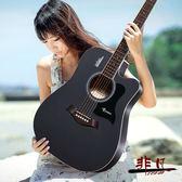 吉他民謠吉他40寸41寸木吉他初學者入門吉它學生男女樂器【99元專區限時開放】TW