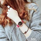 手錶女學生韓版簡約復古style可愛潮流初中ulzzang休閒星空大氣bf    易家樂
