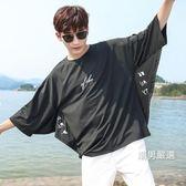 優惠兩天-七分袖T恤短袖T恤男士寬鬆薄款夏季常規韓版百搭潮流學生蝙蝠衫七分袖衣服M-2XL2色