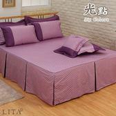 《40支紗》雙人床罩枕套三件式【紫色】光點系列 100%精梳棉 -麗塔LITA-