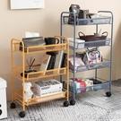 鐵藝置物架可行動小推車落地桌下收納架廚房零食儲物臥室家用多層 NMS 1995生活雜貨