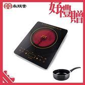 【買就送】尚朋堂 微電腦觸控式電陶爐SR-259G