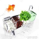 創意魚缸過濾器水族箱三合一小型上置過濾盒滴流槽壁掛瀑布除油膜 1995生活雜貨