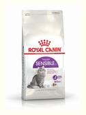 【寵愛家】-免運-ROYAL CANIN法國皇家S33腸胃敏感貓15公斤
