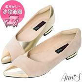Ann'S品格高雅-拚接色調沙發後跟尖頭平底鞋-杏