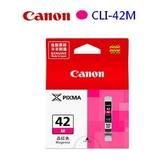CANON CLI-42M 原廠墨水匣 紅