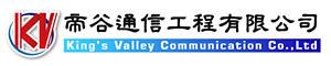 帝谷通信工程有限公司
