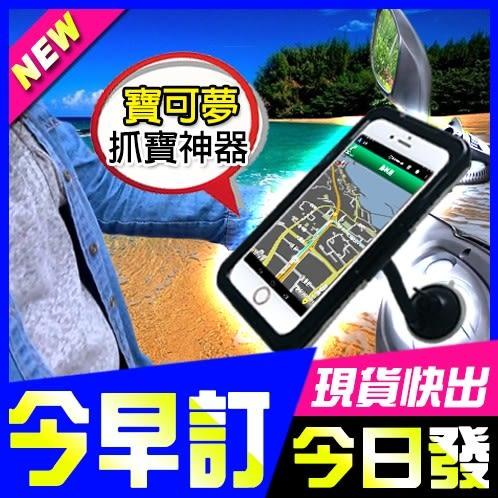 [24hr 快出 現貨] 超 防水 車用 手機 支架 防摔殼 必備 兩用型 手 機 殼 iphone i6 s ix i7 i8 plus