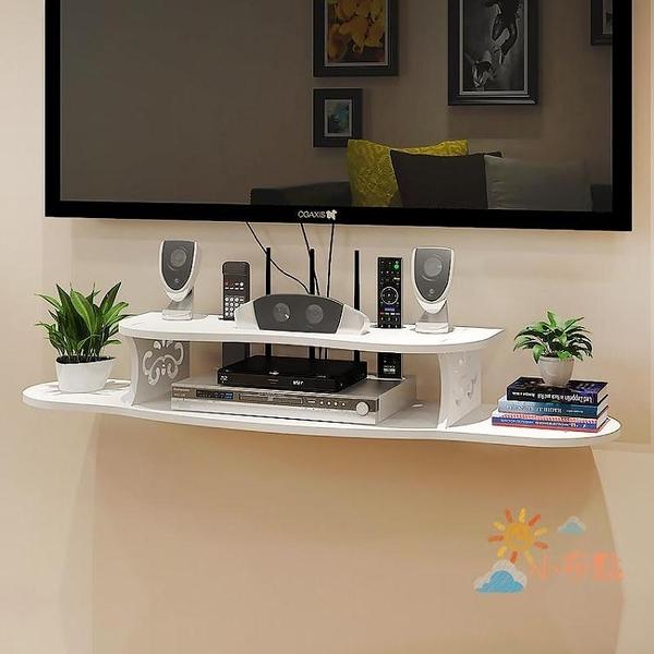 集線器路由器收納盒機頂盒架子隔板置物架壁掛客廳電視機牆上隔板路由器收納盒 【八折搶購】