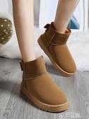 新款雪地靴女冬季韓版百搭時尚短靴學生面包冬鞋短筒加絨棉鞋 沸點奇跡