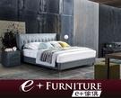 『 e+傢俱 』BB213 布萊森 Br...