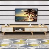 電視櫃 北歐伸縮電視柜茶幾組合套裝現代簡約小戶型地柜家用臥室電視機柜 快速出貨YYJ