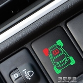 車胎檢測器卡羅拉漢蘭達凱美瑞雷淩高精度輪胎檢測器豐田專用obd胎壓監測YJT  【全館免運】