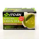 日本伊藤園-抹茶入綠茶茶包 1.5g*20入(賞味期限:2021.02.06)